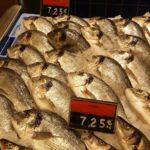 Дорада— наше любимое рыбное блюдо