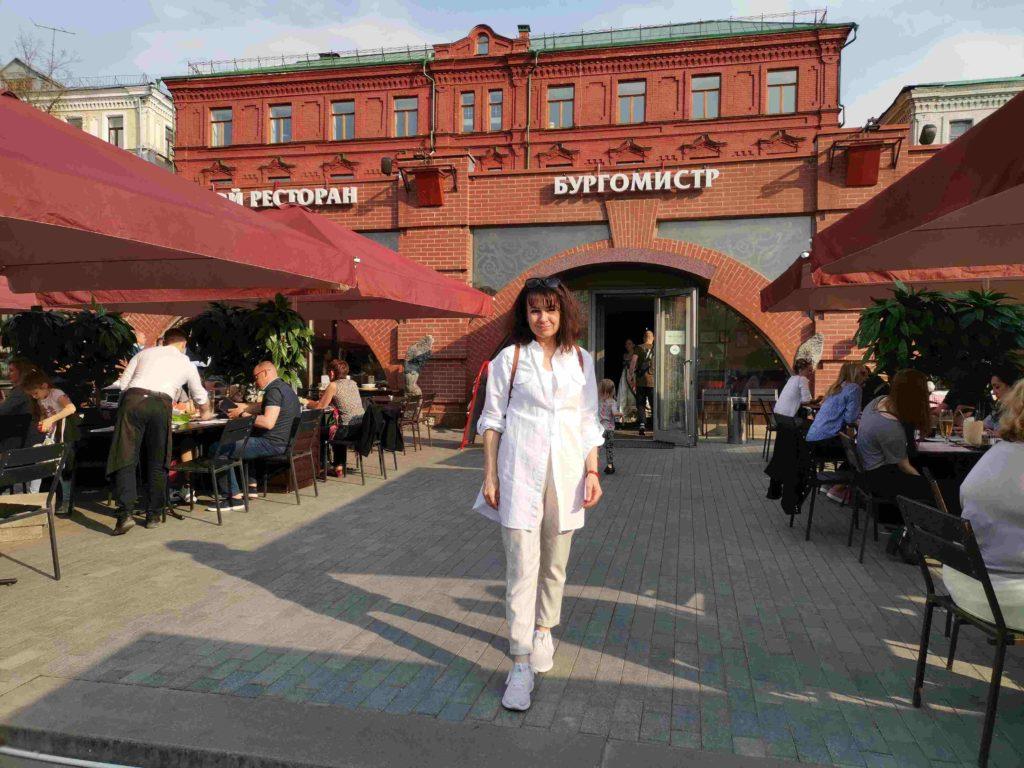Пивной ресторан Бургомистр