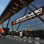 Проблемы в Шереметьево не только с багажом